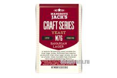 Дрожжи пивные Mangrove Jack's Bavarian Lager M76